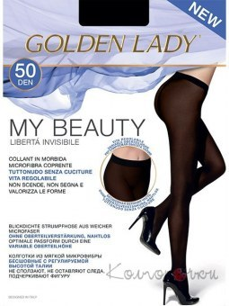 Колготки, Golden Lady My Beauty 50