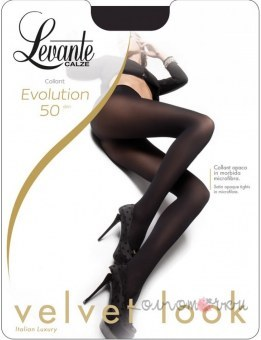 Колготки Levante Evolution 50