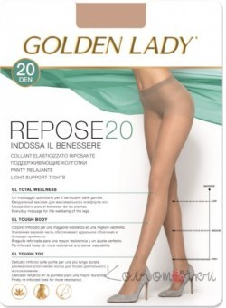Колготки, Golden Lady Repose 20 den